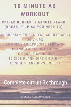 This 10 Minute Ab Workout is quick, it's effective, and because it's a circuit workout, it gets the heartrate up to burn some extra calories!!