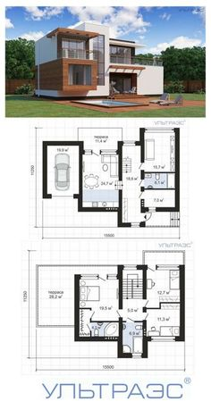 Helpful Tips For modern home design plans 2 Storey House Design, Bungalow House Design, Small House Design, Modern House Design, Layouts Casa, House Layouts, Modern House Floor Plans, Contemporary House Plans, House Plans Mansion