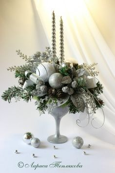 Wedding Winter Christmas Candles 52 Ideas For 2019 Christmas Flower Arrangements, Christmas Flowers, Christmas Table Decorations, Christmas Candles, Gold Christmas, Winter Christmas, Christmas Holidays, Christmas Wreaths, Advent Wreaths