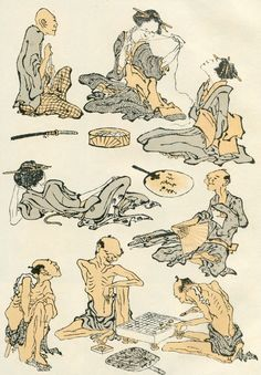 Japanese Art Prints, Japanese Ink Painting, Japanese Art Modern, Japan Painting, Traditional Japanese Art, Gouache Color, Art Occidental, Katsushika Hokusai, Drawing Lessons