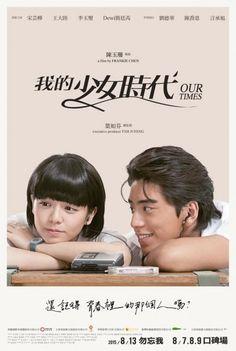 我的少女時代 (OurTimes) - a movie to get you pumped for traveling in Taiwan (/mandarin speaking countries.)