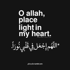 Oh ALLAH, place light in my heart.