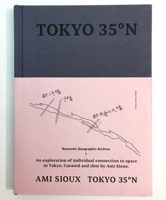 drifting through tokyo with ami sioux   read   i-D