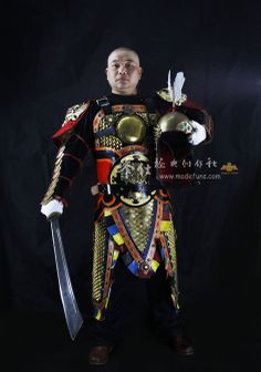 Chinese Ming dynasty armour