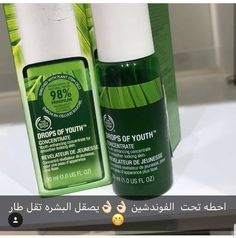 Contour Makeup, Skin Makeup, Beauty Care, Beauty Skin, Skin Tips, The Body Shop, Skin Treatments, Bath And Body Works, Natural Skin Care