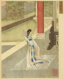 Lady Li - Wikipedia, the free encyclopedia Chinese Painting, Chinese Art, Infancy, Chinese Culture, Asian Style, Asian Art, Literature, Oriental, History