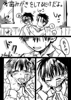Manhwa Manga, Manga Anime, Body Reference Drawing, We Bare Bears Wallpapers, Haikyuu Kageyama, Drawing Expressions, Bear Wallpaper, Anime Ships, Fujoshi