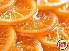Карамелизированные апельсины. Домашние будут в восторге! Ингредиенты:  1 кг. апельсинов 400 г. коричневого сахара 100 г. воды  Приготовление:  1. По возможности лучше брать апельсины среднего размера...