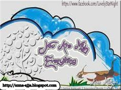 Cerpen sahabat You Are My Everything | Ana Merya