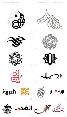 I've realized that I don't pay enough attention to the Arabic logos. That's the reason for writing this post. Here I've picked 16 nice samples. Typo Logo, Typography, Arab Logo, Arabic Calligraphy Tattoo, Arabic Font, Typographie Logo, Logos, Logo Process, Arabic Design