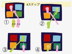 ダンシングマットで脳トレダンシング : 40人のデイサービスで喜ばれるレクとは Toddler Classroom, Logos, 48, Activities, Logo