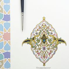 Islamic geometry - Islamicart -©maaidanoor