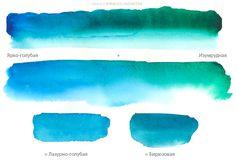"""Краски """"Лазурно-голубая"""" и """"Бирюзовая"""" имеют одинаковый пигментный состав: P.B.15:3, P.G.7, однако разный цвет из-за процентного соотношения пигментов в красках. Пигменты в составе - это """"Ярко-голубая"""" и """"Изумрудно-зеленая""""."""