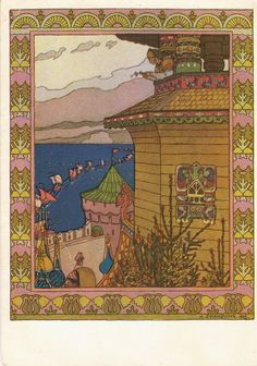"I. Ya. Bilibin, illustration for ""White Duckie"" folk tale (postcard issued in 1965)"