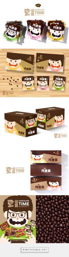 滋露巧克力|存在設計 @ Design Group It's chocolate time curated by Packaging Diva PD. For the packaging smile file : )