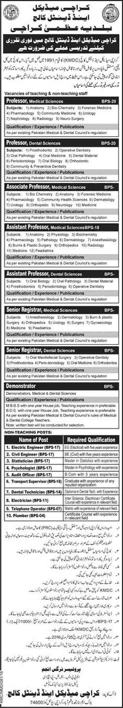 Karachi Medical and Dental College Jobs 2016 - Jobs in Pakistan, Karachi, Lahore, Rawalpindi, Islamabad, Peshawar; published in Jang, Express
