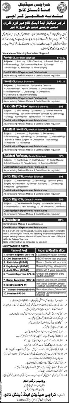 Jobs in Litracy and Education Punjab Department Jobs In Pakistan