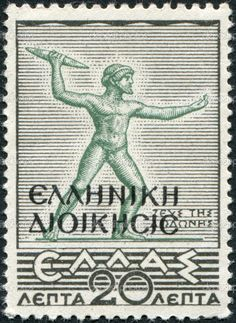 Old Greek Stamp Old Greek, Postage Stamp Art, Vintage Stamps, My Heritage, Roman Numerals, Stamp Collecting, My Stamp, Ancient Art, Art And Architecture