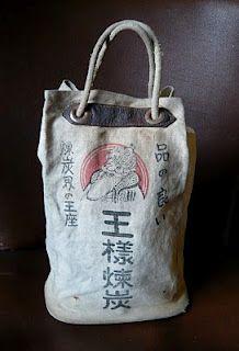 練炭袋 briquette coal bag