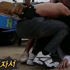 Jungkook funny - Funny And Healthy V Bts Abs, Jungkook Abs, Jungkook Funny, Foto Jungkook, Foto Bts, Bts Taehyung, Bts Bangtan Boy, Jungkook Thighs, Bts Memes