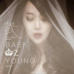 [MP3] Baek Ji Young (백지영) Fervor (불꽃) (Download MP3 HQ + Album Art) [K2Ost]