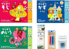Amazon.com: Quickly and healthily Notebook Set Amazon.co.jp set pencil children and do my best (Renewal) (japan import) by Kumon: Toys & Games