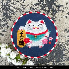 Cute White Lucky Cat Counted Cross Stitch by LuckyStarCrossStitch