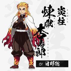 Os Hashiras de Demon Slayer (Kimetsu no Yaiba) - Meta Galaxia Character Drawing, Character Concept, Character Design, Demon Slayer, Slayer Anime, Manga Boy, Manga Anime, Chibi Base Couple, Kana Hanazawa