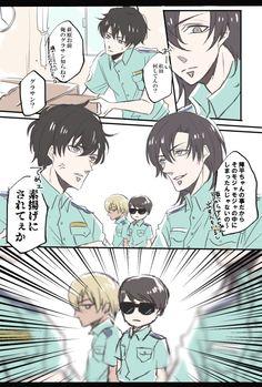 Conan Comics, Police Story, Detective Conan Wallpapers, Manga News, Shizaya, Magic Kaito, Case Closed, All Anime, Best Friends