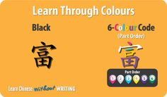 Learn Chinese Characters Through Colours