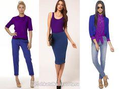 5582947_fioletovii19_1_ (640x482, 59Kb) Pantone, Capsule Wardrobe, Color Combos, Fall Outfits, Capri Pants, Women's Fashion, My Style, School, Google