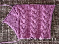 This domain may be for sale! Crochet Bikini, Knit Crochet, Crochet Hats, Knitting Patterns, Crochet Patterns, Beret, Baby Hats, Knitted Hats, Couture