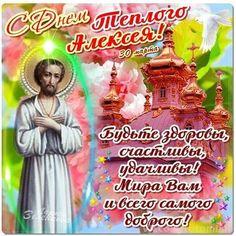 Пасха Христова   Красивое поздравление на ПАСХУ ...