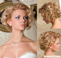 Mother of Bride Hair Gallery | Wedding Hair Styles For Mother Of The Bride Cute Design