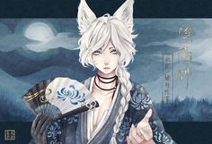 Hot Anime Guys, Cute Anime Boy, Neko Boy, Monster Boy, Wolf Ears, Man Illustration, Fox Girl, Anime Animals, Guy Drawing