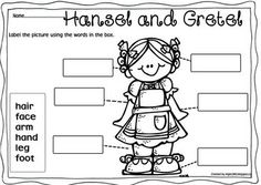 Free Coloring page Friday: Hansel and Gretel Finger
