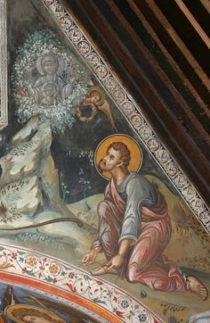 Like Icon, Burning Bush, Inspirational Bible Quotes, Byzantine Art, Old Testament, Orthodox Icons, Tree Of Life, Jesus Christ, Religion