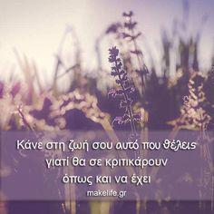 10 φράσεις γεμάτες αισιοδοξία που θα σου φτιάξουν τη μέρα Picture Quotes, Quote Of The Day, Life Quotes, Sayings, Movie Posters, Pictures, Health, Gift, Greek