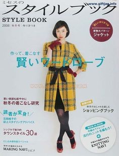 giftjap.info - Интернет-магазин | Japanese book and magazine handicrafts - MRS STYLE BOOK