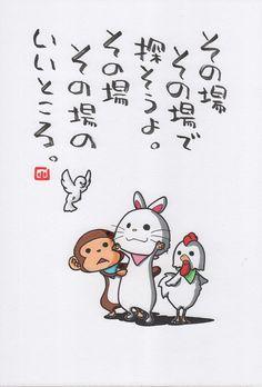 ヤポンスキー こばやし画伯オフィシャルブログ「ヤポンスキーこばやし画伯のお絵描き日記」Powered by Ameba -23ページ目