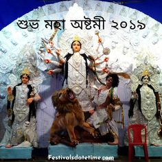Maha Ashtami 2020 Date Time Images – Festivals Date & Time Maha Ashtami Images, Durga Ashtami Images, Greetings Images, Wishes Images, Time Images, Hd Images, Festival Dates, Durga Puja, Friends Image