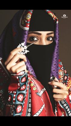 Beautiful Yemeni woman