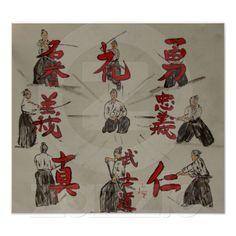 "'""Bushido by Carter L. Shepard' by echoesofheaven Japanese S, Custom Posters, Custom Framing, Martial Arts, Pop Art, Vibrant, Creative, Artwork, Prints"