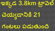 It takes 21 hours to travel 3.8kms Distance