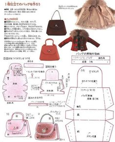 How To Make Barbie Doll Handbags - Best Barbie Pictures 2018 Barbie Sewing Patterns, Doll Dress Patterns, Sewing Dolls, Handbag Patterns, Bags Sewing, Girl Doll Clothes, Girl Dolls, Barbie Dolls, Barbie Baba
