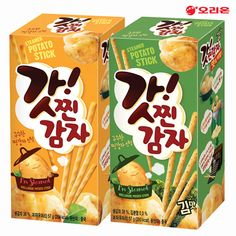 Pouch Packaging, Visual Communication Design, Asian Snacks, Chips, Food Packaging Design, Korean Food, Bakery, Snack Recipes, Sweets