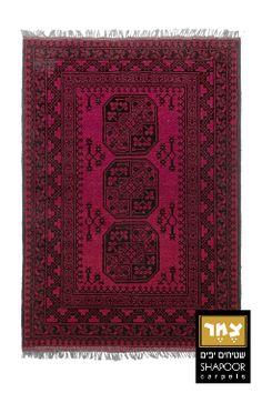 שטיח אפגני | שטיחים אפגנים | שטיח אחצה אדום