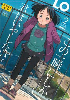 COMIC LO 2011.FEB cover
