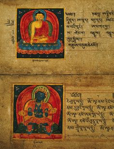 Illuminated pages from a dispersed Dharani manuscript, 14th–15th century Tibet (Zhalu monastery)