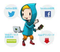 「tweepie」で簡単お小遣いゲットしよう!|おじゃかんばん『シャツ&タイフォト集』
